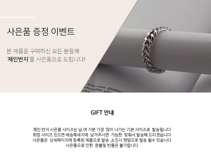 쇼브오프(SHOVEOFF) [실버 925] SVR-#S603 Have a Belief Ring