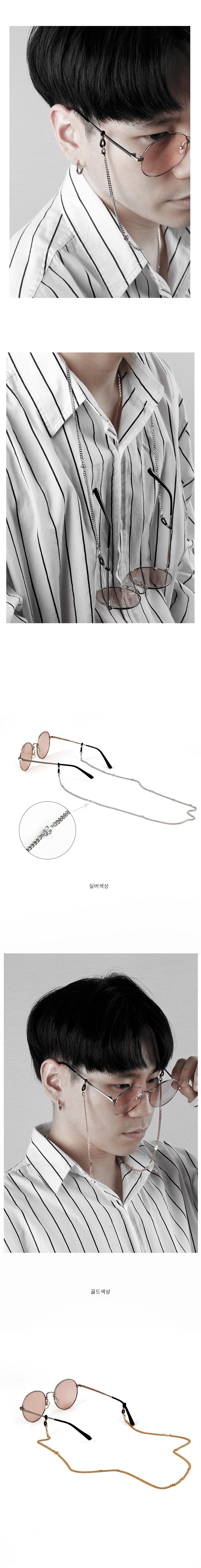 쇼브오프(SHOVEOFF) SVG-#901 왕관 안경줄