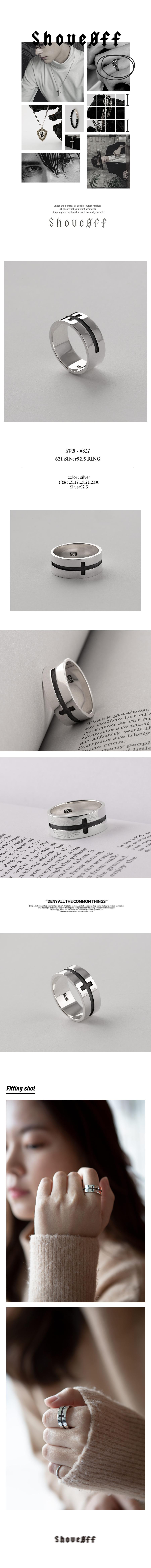 쇼브오프(SHOVEOFF) SVR-#621 Silver92.5 RING 반지